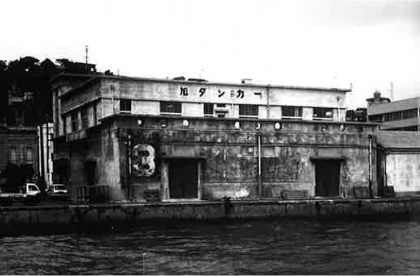 Shimonoseki Office just after founding