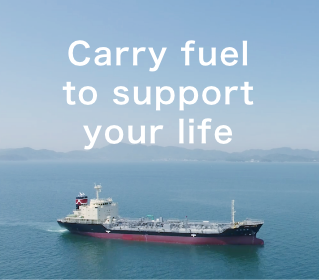 Carry fuel to support your life