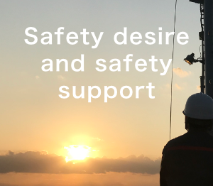 Safety desire and safety support